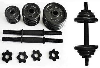 China 15KG Adjustable Rubber Coated Dumbbell Set For Butterfly Chest Compression supplier