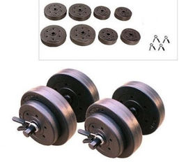 China 30KG Olympic Weight Set Adjustable Vinyl Cement Dumbbell Set With Spring Clips supplier