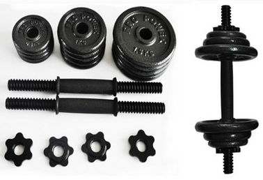 15KG Adjustable Rubber Coated Dumbbell Set For Butterfly Chest Compression